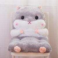 仓鼠坐垫靠垫一体办公室椅子椅垫女学生靠背座垫儿童屁垫软垫子冬