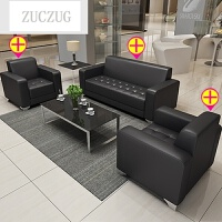 ZUCZUG办公沙发茶几组合简约现代真皮会客接待休闲三人位办公室沙发 单人位+单人位+三人位(真皮) 只做黑色