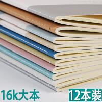 16k线装本子练习本b5大号缝线本笔记本日记学生批发记事本文具