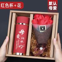 母节送妈妈实用创意礼品爸爸爷爷奶奶生日礼物中年长辈40-60岁
