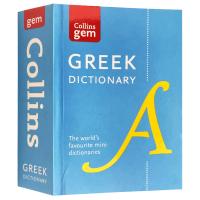 【99任选5】袖珍柯林斯希腊语词典 英文原版 Collins Greek Gem Dictionary 希腊语英语双语字