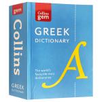 袖珍柯林斯希腊语词典 英文原版 Collins Greek Gem Dictionary 希腊语英语双语字典 英文版进