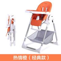 儿童餐椅多功能便携式婴儿餐桌椅可折叠bb凳宝宝吃饭座椅 热情橙