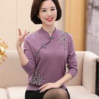 中年女士100%纯羊毛衫短款妈妈装秋冬毛衣旗袍领老年人针织打底衫