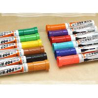 智牌唛克笔12色6mm麦克笔马克笔套装手写POP海报笔墨水