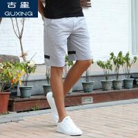 古星春夏季男士运动裤新修身直筒宽松休闲五分裤跑步大码棉潮短裤