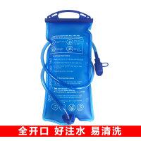 户外运动骑行水袋折叠便携水袋越野跑步登山背包饮水囊 蓝色 全开口水袋