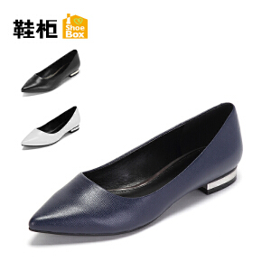 达芙妮集团 鞋柜春秋 新款纯色低跟尖头平底女单鞋工作鞋