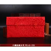 结婚用品万元布艺红包袋婚礼绸缎利是封特大号彩礼改口红包袋 万元红包[多种容量可选择]