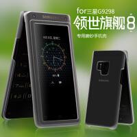 三星w2019手机壳g9298手机套后盖w2018手机壳w2017透明磨砂壳大器5w2016手机套翻