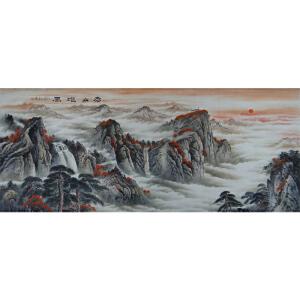 青年画家  王晶  泰山雄风  八尺  /2-11