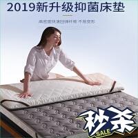 防螨加厚床垫学生宿舍军绿色垫子单人垫1.2米床垫褥0.9m软质棉垫