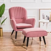 【限时7折】轻奢北欧沙发凳脚蹬布艺矮凳客厅时尚创意化妆凳小板凳家用换鞋凳