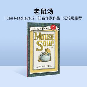 英文绘本 原版进口 Mouse Soup 老鼠汤 I Can Read 汪培珽三阶段 [4-8岁]
