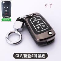 别克gl8钥匙包专用2017新款别克gl8商务车钥匙套老款GL8专用钥匙壳汽车专用钥匙包扣 别克GL8/折叠4键 黑色