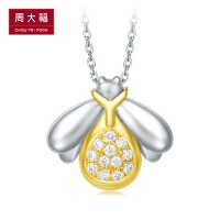 礼品「新品」周大福赵丽颖陪伴款颖火虫18K金钻石吊坠U 168848