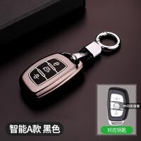 20181001141949176北京现代名图朗动钥匙包套领动全新途胜ix25汽车智能遥控壳专用扣