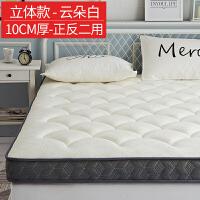 加厚床垫1.5m床榻榻米垫子1.8m席梦思单人1.2米地铺海绵垫床褥子上新