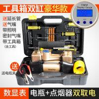 车载充气泵 车用12V便携式汽车轿车轮胎双缸多功能电动打气泵 汽车用品