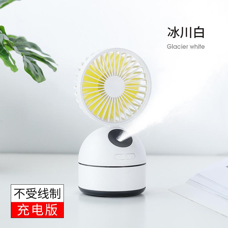 喷雾小风扇带加湿器静音办公室桌面桌上电扇电风扇小型空调喷水迷你学生补水便携式USB充电动制冷水雾