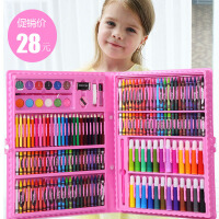 水彩笔套装儿童画画笔初学者宝宝幼儿园美术彩色笔学生无毒可水洗