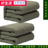 武陆军07子标准棉花被军褥单人被子纯棉花被6斤 (工厂直营)