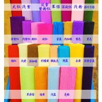 彩色厚皱纹纸 玫瑰花制作材料 皱卷纸伸缩纸拉伸纸手工DIY纸