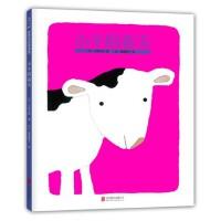 小牛的春天(精)装3-6岁儿童绘本图画书荣获博洛尼亚儿童奖小牛的春天(精) 爱心树绘本 五味太郎创意绘本 2-3-4-