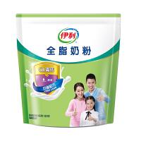 伊利全脂奶粉 400g/袋(新老包装随机发货)