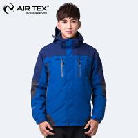 AIRTEX亚特秋冬季两件套冲锋衣男女款户外防水保暖韩版防风潮三合一登山服