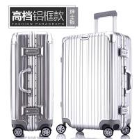 铝框拉杆箱旅行箱商务箱子万向轮202428寸学生行李箱包男女潮