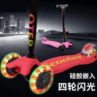 儿童滑板车3-6-14岁小孩四轮闪光滑滑车玩具硅胶镶嵌7cm
