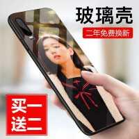 华为p30定制手机壳mate30pro华为p20玻璃壳nova5pro个性壳p40手机壳p30pro来图nova6/4