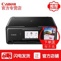佳能TS8180手机无线wifi6色打印机复印扫描一体机三合一彩色照片自动双面家用办公文档加墨水连供替代TS8080