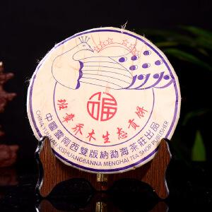 【7片一起拍】班章熟饼 古树熟茶 宫廷普洱茶 收藏级 357克/片