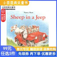#小豆豆英文童书 Sheep in a Jeep 小羊开吉普 廖彩杏推荐书单韵文与歌谣 建立快乐回忆 美国Top100