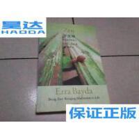 [二手旧书9成新]平常禅:活出真实的自己 /艾兹拉・贝达、胡因梦 海