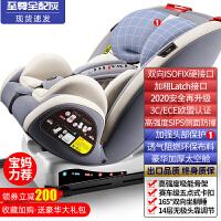 �和�汽�安全�易便�y固定器�和�安全座椅汽�用��������d�易0-12�q4便�y式3通用坐椅小孩