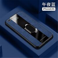 苹果6手机壳套 iphone6s保护套 苹果iphone6/6s全包防摔硅胶软壳磁吸支架外壳个性创意时尚简约保时玻璃商
