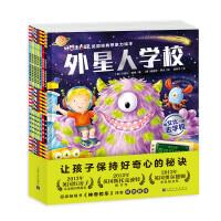 好想出去玩・英国经典想象力绘本:(全7册)适合3-8岁孩子的英国经典想象力绘本,该书荣获英国红房子儿童图书奖提名、英国奥