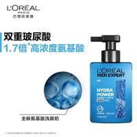 欧莱雅 男士水能保湿氨基酸洁面乳180ml