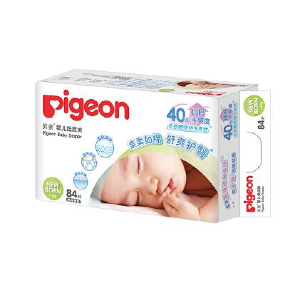 [当当自营]Pigeon贝亲 婴儿纸尿裤 尿不湿 大包装NB84片(适合体重5kg以下)