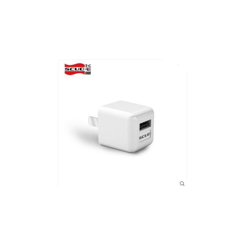 飞毛腿苹果充电器iPhone6s手机充电头6 5 5s 4s六usb安卓插头通用 3C认证 快速 1.2A 苹果安卓全兼容