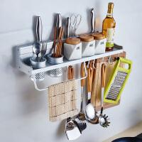 贝乐BALLEE DJH462 太空铝刀架 厨房挂件刀架置物架墙上壁挂