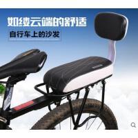 靠背后座垫带人电动车座椅自行车坐垫载人山地车后货架座垫儿童后坐垫