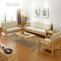 ZUCZUG实木沙发橡木转角沙发三人位布艺可拆洗沙发组合客厅简约家具 实木沙发 其他