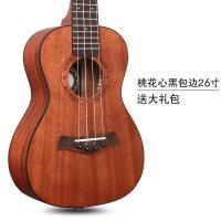 2018新款 23寸26寸桃花心ukulele尤克里里 夏威夷四弦小吉他初学者男女