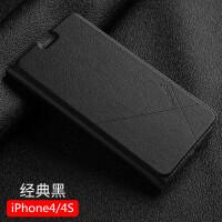 iphone4s手机壳苹果4s手机套翻盖式皮套4代保护套全包防摔外壳i4男女