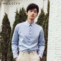 【1件2.5折到手价:96.3】MECITY男装春季新款时尚斜纹商务长袖衬衫休闲