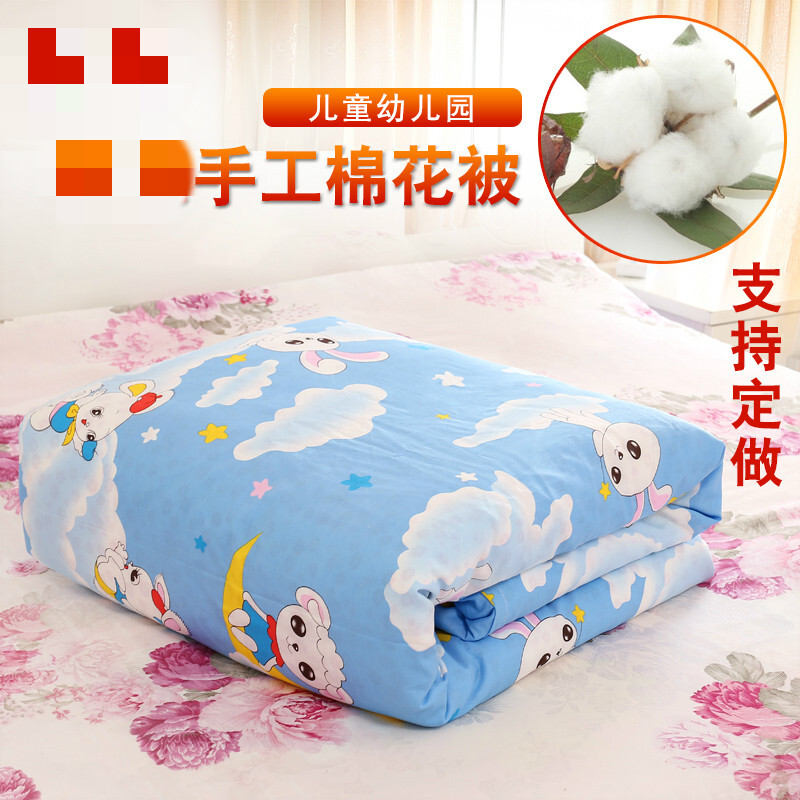 定做宝宝婴儿儿童手工棉花小被子棉被 幼儿园午睡春秋被冬被